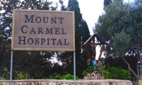 Hospital patient guilty of trafficking by sharing