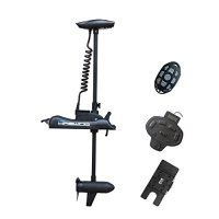 Trolling Motor Shop | Discount Prices & Large Selection on