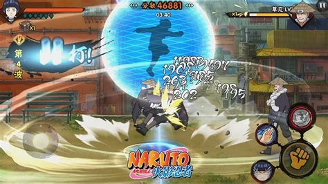 Naruto Mobile - Debut test phase begins in China next