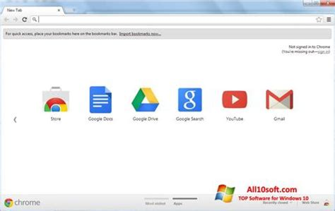 Download Google Chrome for Windows 10 (32/64 bit) in English